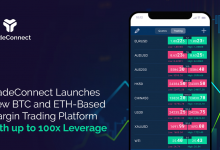 Photo of TradeConnect Launches New Bitcoin and Ethereum-Based Margin Trading Platform!
