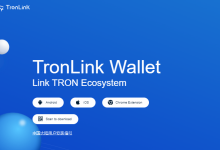 Photo of Have You Heard of TronLink?