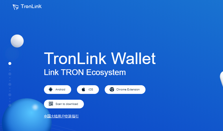 Tron link