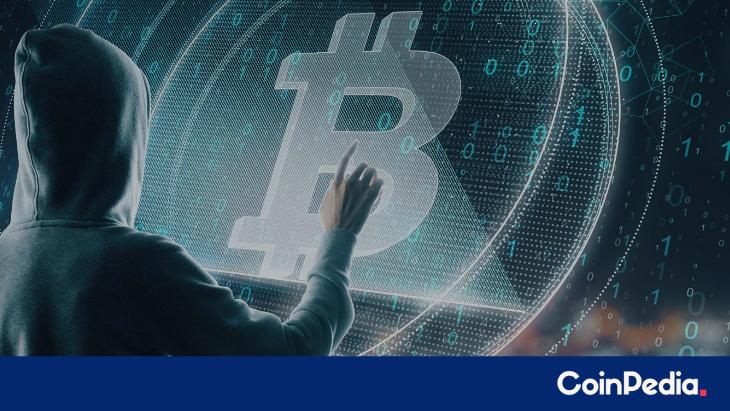 Bitcoin Hack