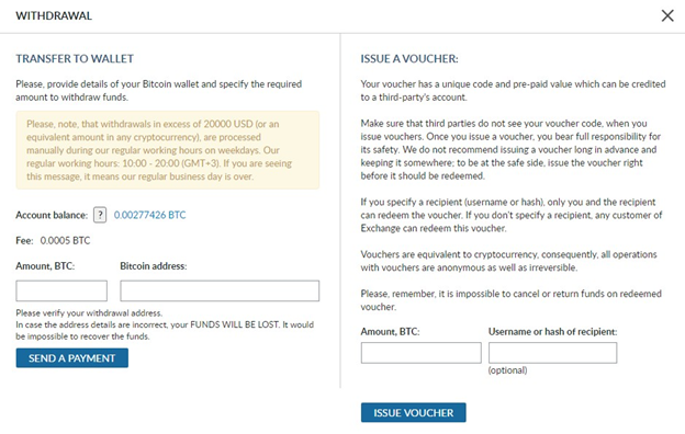 display-address-in-livecoin