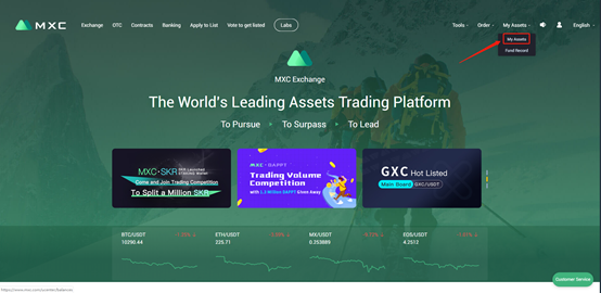 withdraw-on-MXC-Exchange