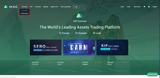 sell-cryptocurrencies-on-MXC-Exchange