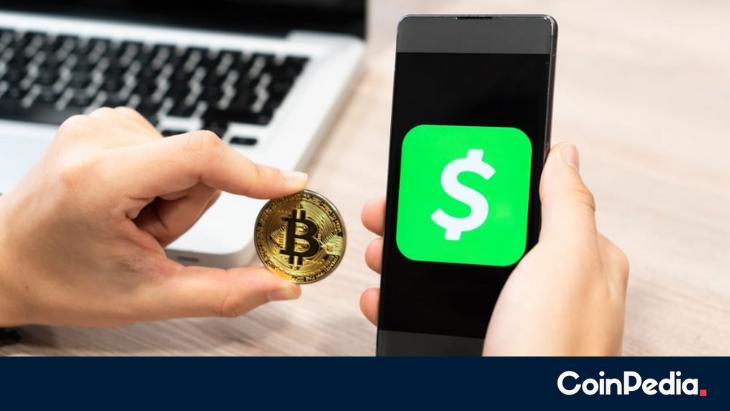 square bitcoin revenue