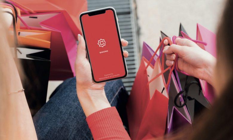 Bakong-Mobile-App