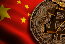 Photo of How Did Bitcoin Mining Ban In China Affect The Entire Cryptocurrency Marketplace?